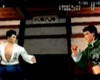 Still From Unreleased And Unfinished >> Shenmue Saturn